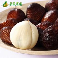 印尼蛇皮果 新鲜水果 净重约900克