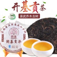 云南特产 开基贡茶 400g手工制作 乔木古树茶 普洱茶生茶批发